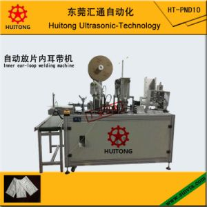 Automatic Inner Earloop Welding Machine for Medical Mask Machine pictures & photos