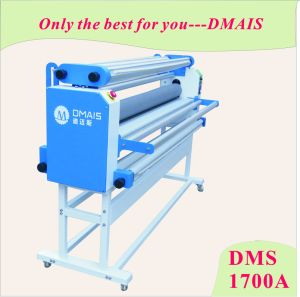 DMS-1700A No Backing Paper Roll Lamination Automatic Laminating Machine pictures & photos