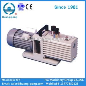 2xz Rotary Vane vacuum Pump Sliding Vane Vacuum Pump pictures & photos