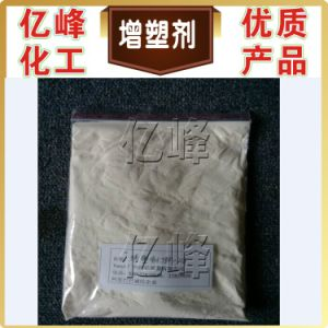 Powder Plasticizer / Plastifizer / Elasticizer pictures & photos