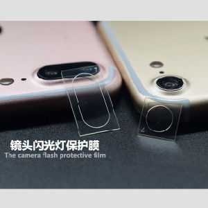 New Camera Lens Tempered Glass for iPhone 7/7 Plus