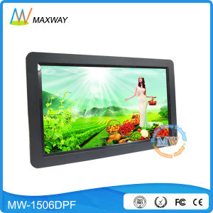 Wall Mount or Desktop Loop Video 15 Inch Digital Photo Frame Rechargeable Battery pictures & photos
