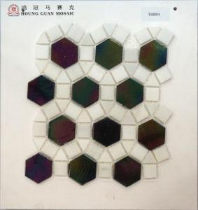 Hong Guan Mosaic pictures & photos