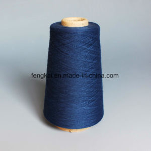Top Quality Colorful Air Covered Yarn Polyester Yarn 32s for Knitting and Weaving pictures & photos