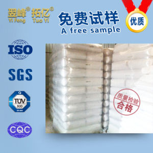Food Grade Silicon Dioxide /White Carbon Black Powder pictures & photos