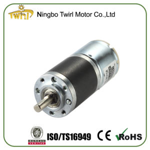 Wholesale Worm Reduction Gearbox Motor pictures & photos