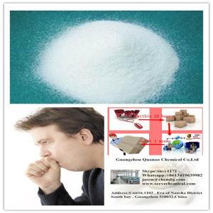 Antitussive Drug of Dextromethorphan Hydrobromide Monohydrate CAS: 6700-34-1 pictures & photos