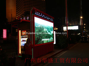 Outdoor Retail Kiosk for Newspaper (HS-105) pictures & photos