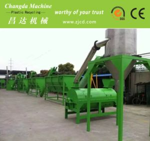 Pet Bottle Washing Line/Waste Plastic Bottle Recycling Machine pictures & photos