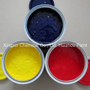 Polyvinyl Chloride Ink