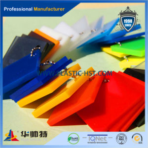 Hot Sale 100% Lucite Colorful High Quality Pure Acrylic Sheet pictures & photos