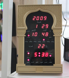 Mosque Azan Prayer Digital Table Clock pictures & photos