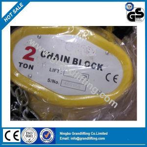 Zhc-B Economic Hand Block Chain Hoist pictures & photos