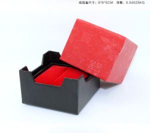 Red Textured Paper Wedding Ring Display Gift Box pictures & photos