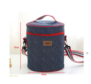 Blue Jean Cylinder Ice Cool Box with Zipper Closed