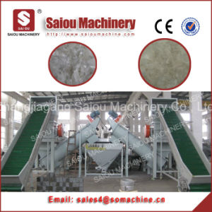 Good Supplier Waste PP PE Bags Recycling Machinery Line pictures & photos