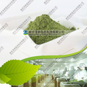 Manufacturer 80~200 Mesh Dehydrated Seaweed Nori Powder pictures & photos
