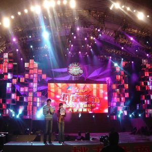 HD P6 Rental SMD Indoor LED Display for Showroom pictures & photos