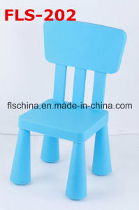 Eco-Friendly Colorful Kid Chairs for Kids on Sales pictures & photos