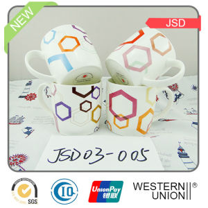 Solid Color Porcelain Coffee Mug