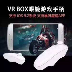 Bluetooth Remote Control Wireless Selfie Shutter Game Console Gamepad Joystick Game Controller for Ios Samsung Android Vr Box