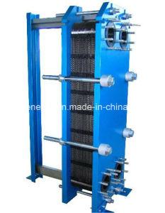 Пластинчатые теплообменники типа a35 сахарные заводы применение кожухотрубных теплообменников