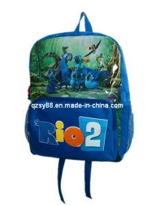 2014 Nuevo diseño del cartón Niños bolso de escuela (SYSB-028)