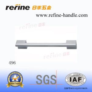 Poignée en aluminium de traction de nouveaux meubles de conception (L-496)