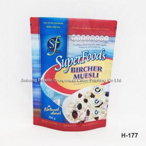 박판으로 만드는 Rice를 위한 Zipper Food Bag를 서 있으십시오 위로