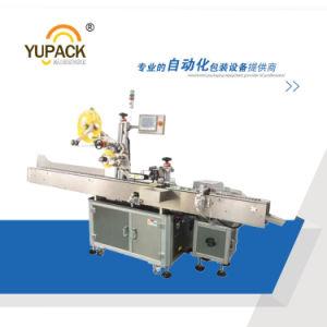 YupackYPK 4012 carton erector  YouTube
