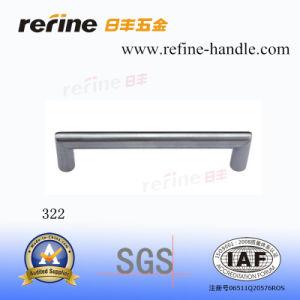 Poignée de matériel de meubles d'acier inoxydable (S-322)