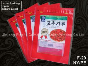 Qingdao 디자인에 의하여 인쇄되는 냉동 식품 부대