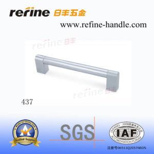 Poignée de porte en aluminium de meubles (L-437)