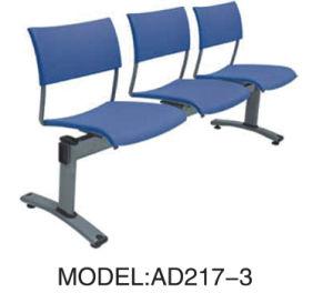 H pital public attendant chair seat chaise de refuge d for Sillas para hospital