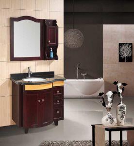浴室用キャビネットのカシの浴室用キャビネット(W-223)