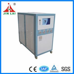 Sistema de refrigeraci n de agua para la m quina de - Sistema de calefaccion por agua ...