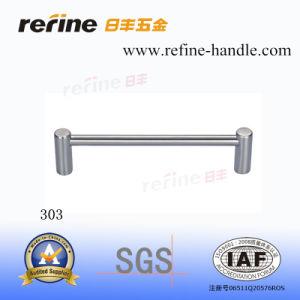 Traitement plein de Module d'acier inoxydable (S-303)