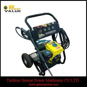 5.5HP Engine Water Blaster 1800psi High Pressure Washer Cleaner (ZH1800)