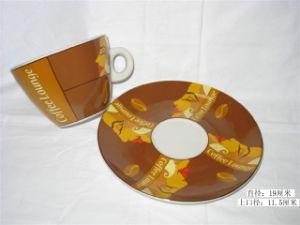 De Mok van de Zitkamer van de koffie