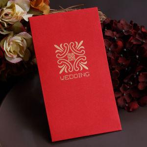 Tarjeta de felicitación de papel del Año Nuevo 2014