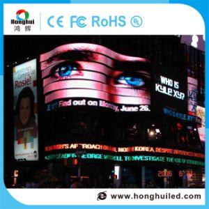 Intense signe ext rieur d 39 afficheur led du luminosit p6 for Afficheur led exterieur