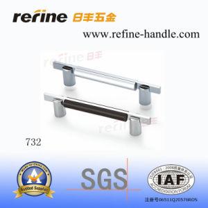 Poignée chaude de meubles de matériel des prix en aluminium (L-732)