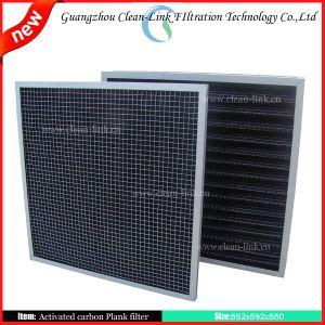 Het geactiveerde Materiaal van de Filtratie van de Koolstof