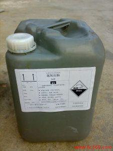 Soude caustique liquide pas cher e4d4f8708166