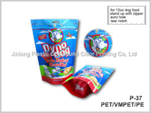 Dog Food를 위한 플라스틱 Packaging Bag