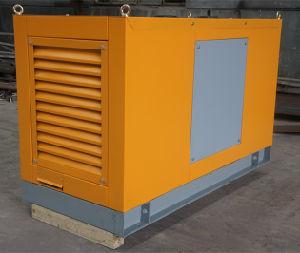 тепловозный комплект генератора 40kw