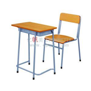 Bureau et chaise en bois d 39 tudiant d 39 cole de mobilier for Mobilier bureau etudiant