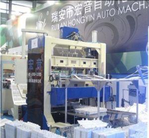 em Line Cutting Machine (HY-800320)