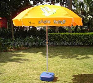 Anunciando o guarda-chuva de Sun