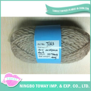 Handknitting Tissage Coton Laine Craft Acrylique Alpaga Yarn